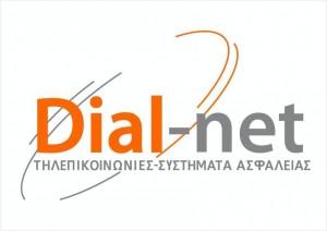 Dialnet_logo_new1