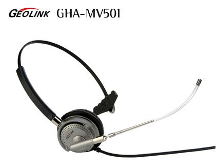 Ακουστικά κεφαλής  Geolink GHA-MV501
